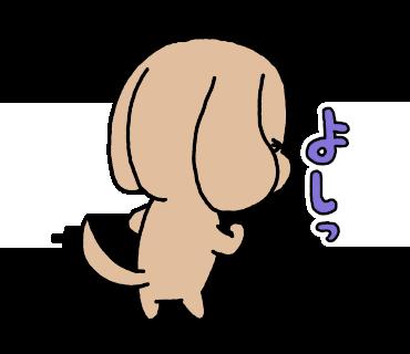 LINEスタンプ_イヌしし模様2_08