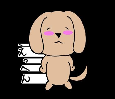 LINEスタンプ_イヌしし模様_12
